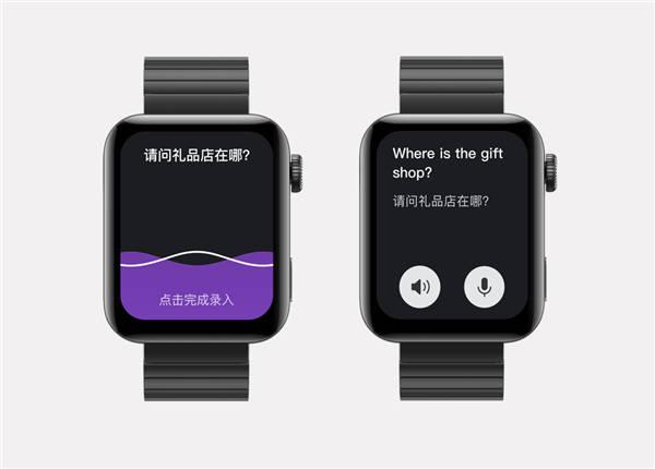 smartwatch Xiaomi Mi Watch aktualizacja opinie co nowego tarcze
