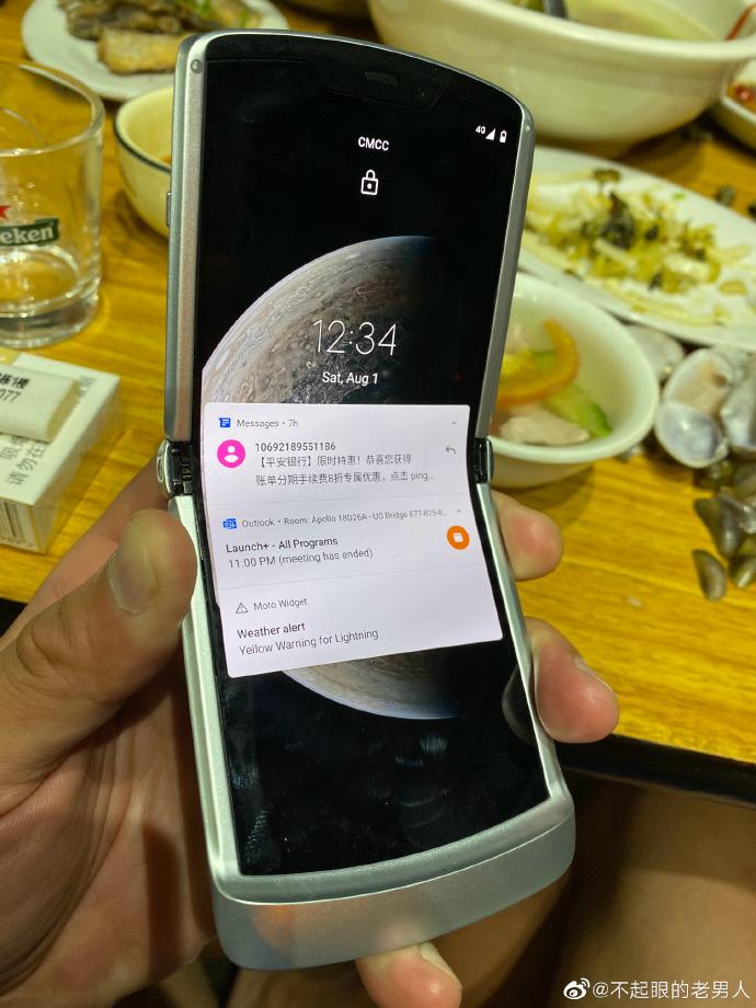 składany smartfon Motorola Razr 5G kiedy premiera plotki przecieki wycieki