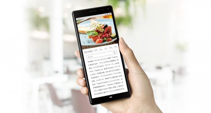 premiera Sony Xperia 8 Lite cena specyfikacja dane techniczne opinie
