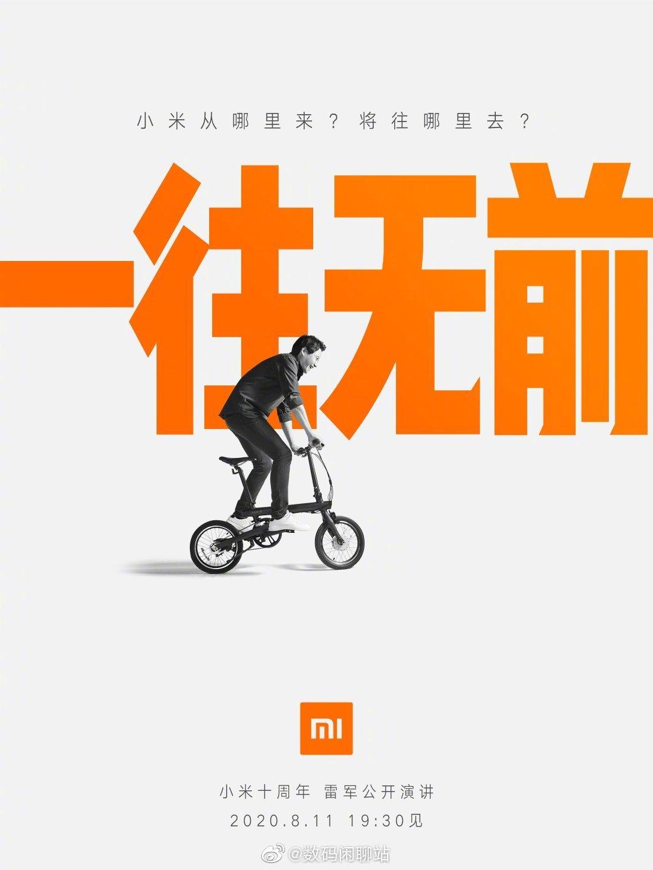 kiedy Xiaomi Mi 10 Pro Plus data premiery plotki przecieki wycieki specyfikacja dane techniczne