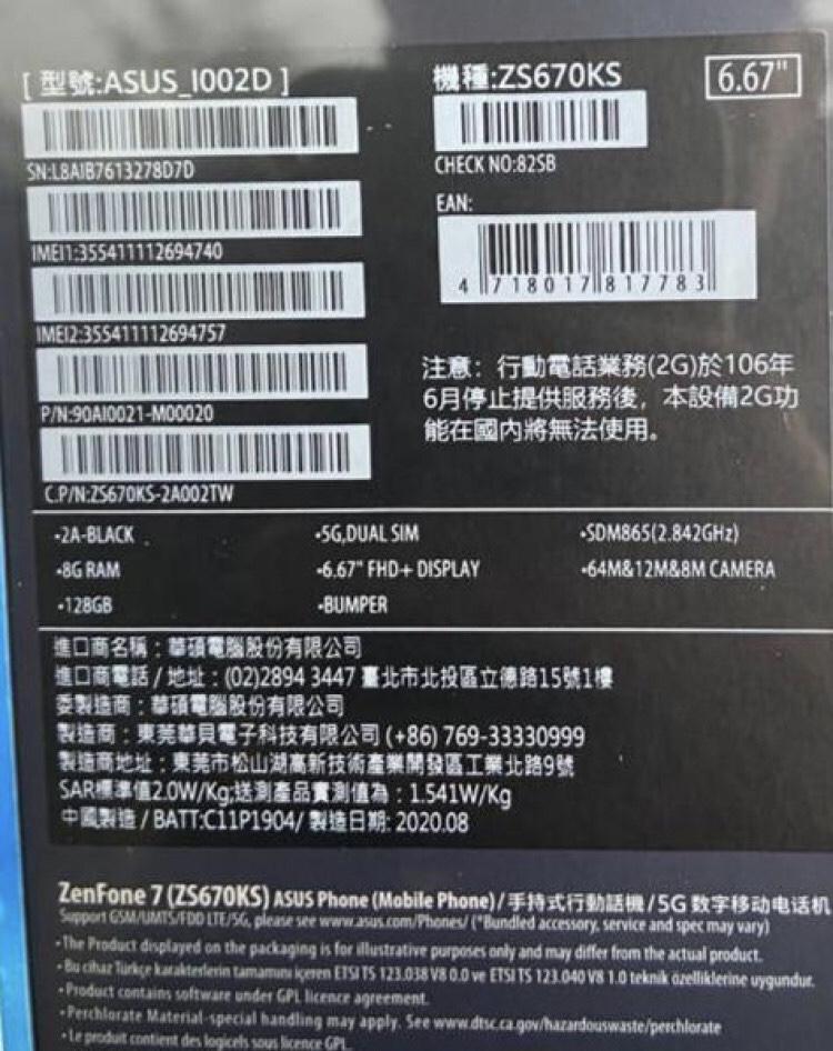 Asus ZenFone 7 cena specyfikacja dane techniczne zdjęcia