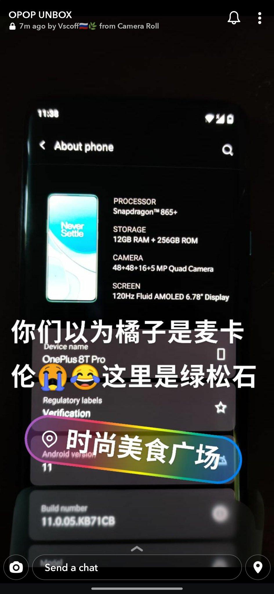 kiedy premiera OnePlus 8T Pro zdjęcia specyfikacja dane techniczne plotki przecieki wycieki