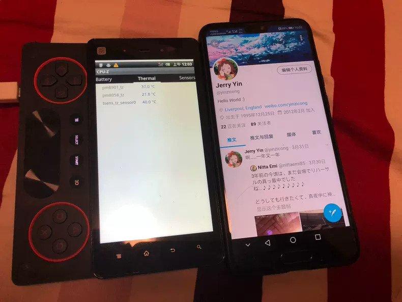smartfon do gier Sony Xperia Play 2