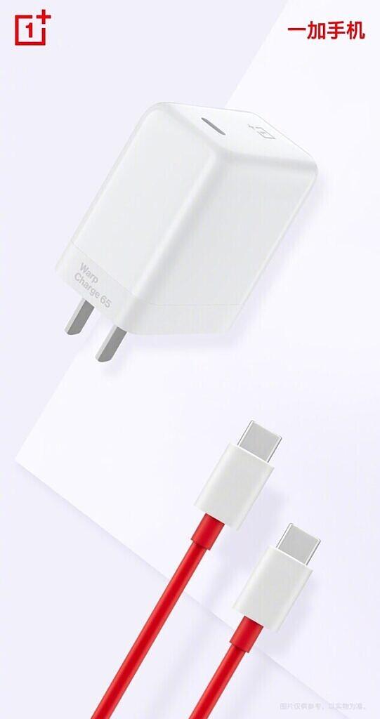 OnePlus 8T 5G Warp Charge 65 jaka bateria specyfikacja dane techniczne