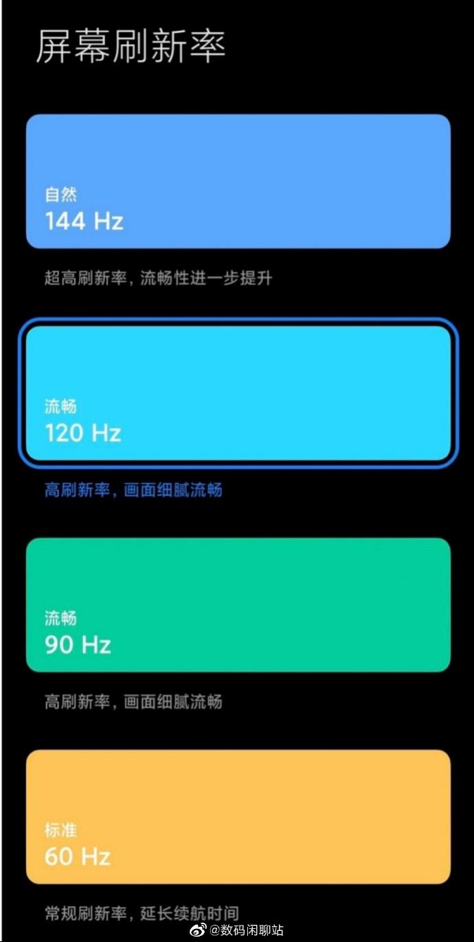 Xiaomi Mi 10T Pro cena Redmi K30T Pro kiedy premiera plotki przecieki wycieki specyfikacja dane techniczne
