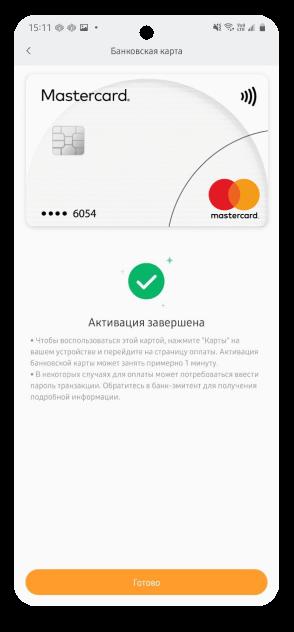 opaska Xiaomi Mi Band 4 NFC cena Mastercard płatności zbliżeniowe kiedy w Polsce
