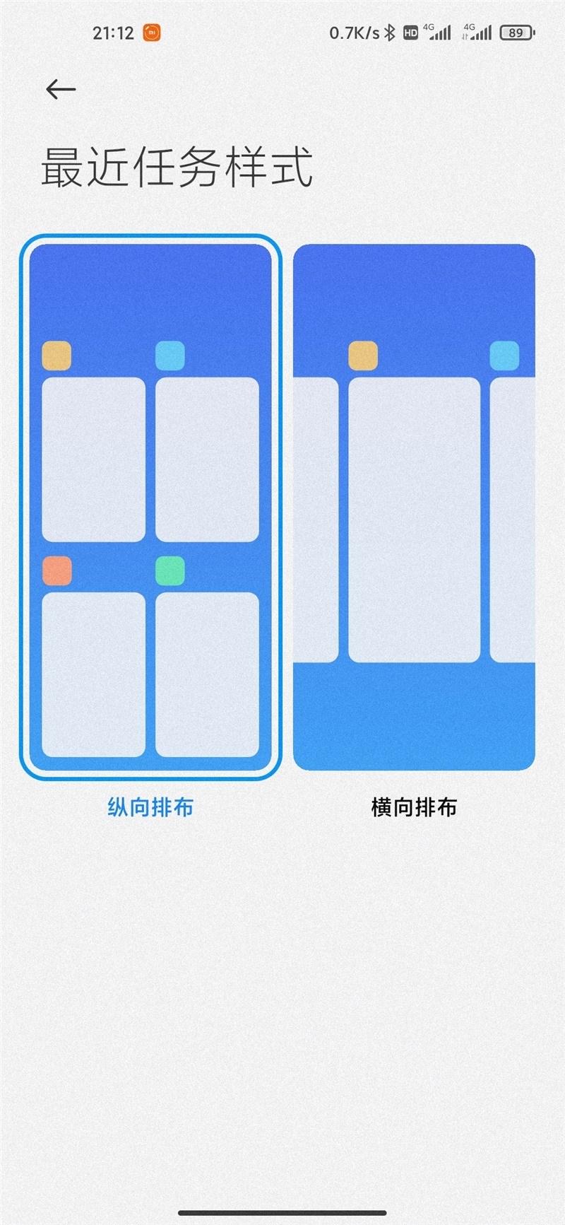 nakładka Xiaomi MIUI 12 nowy podgląd multitasking aktualizacja kafelki