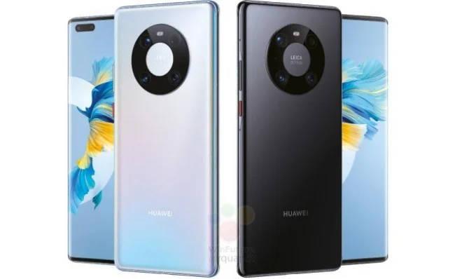 wideo kiedy premiera Huawei Mate 40 Pro Plus cena specyfikacja dane techniczne plotki przecieki wycieki