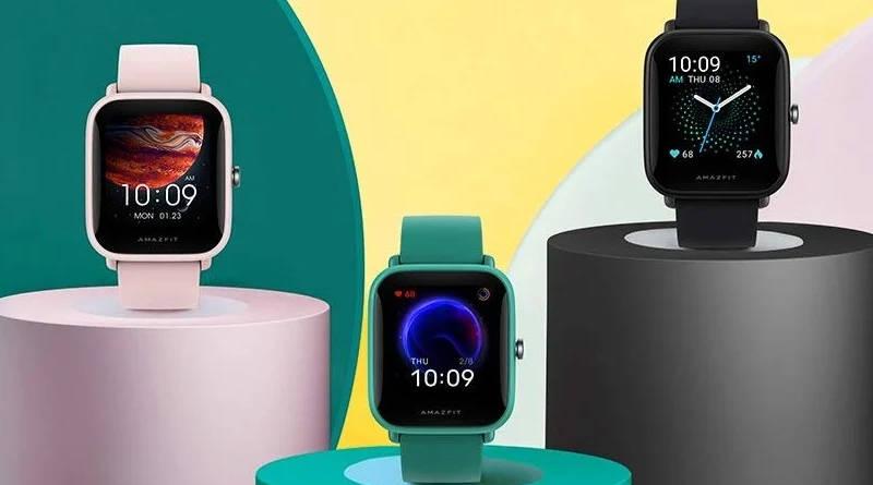 smartwatch Amazfit Bip U cena Huami specyfikacja dane techniczne opinie kiedy premiera