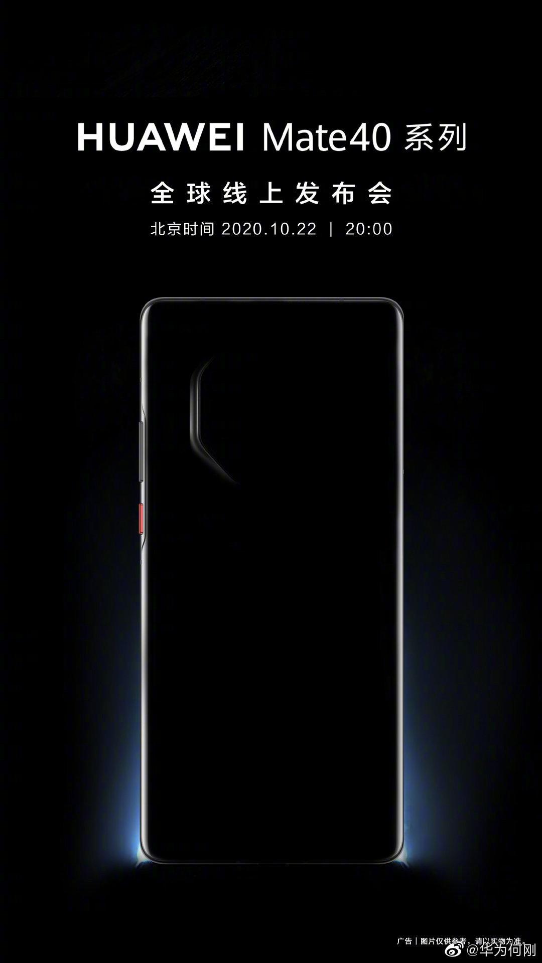 flagowiec Huawei Mate 40 Pro cena jaki aparat specyfiakcja dane techniczne plotki przecieki wycieki