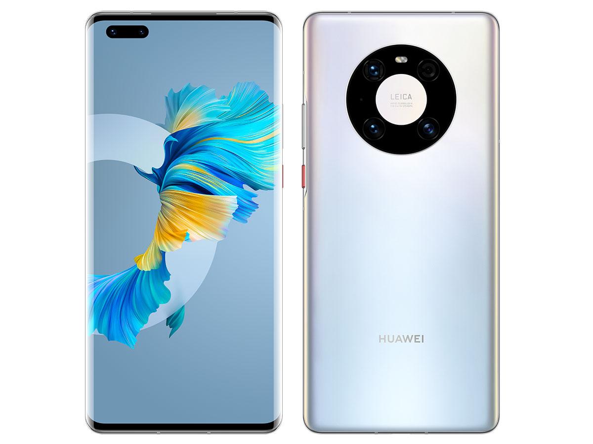 polska przedsprzedaż Huawei Mate 40 Pro cena gdzie kupić najtaniej w Polsce opinie gratisy prezenty