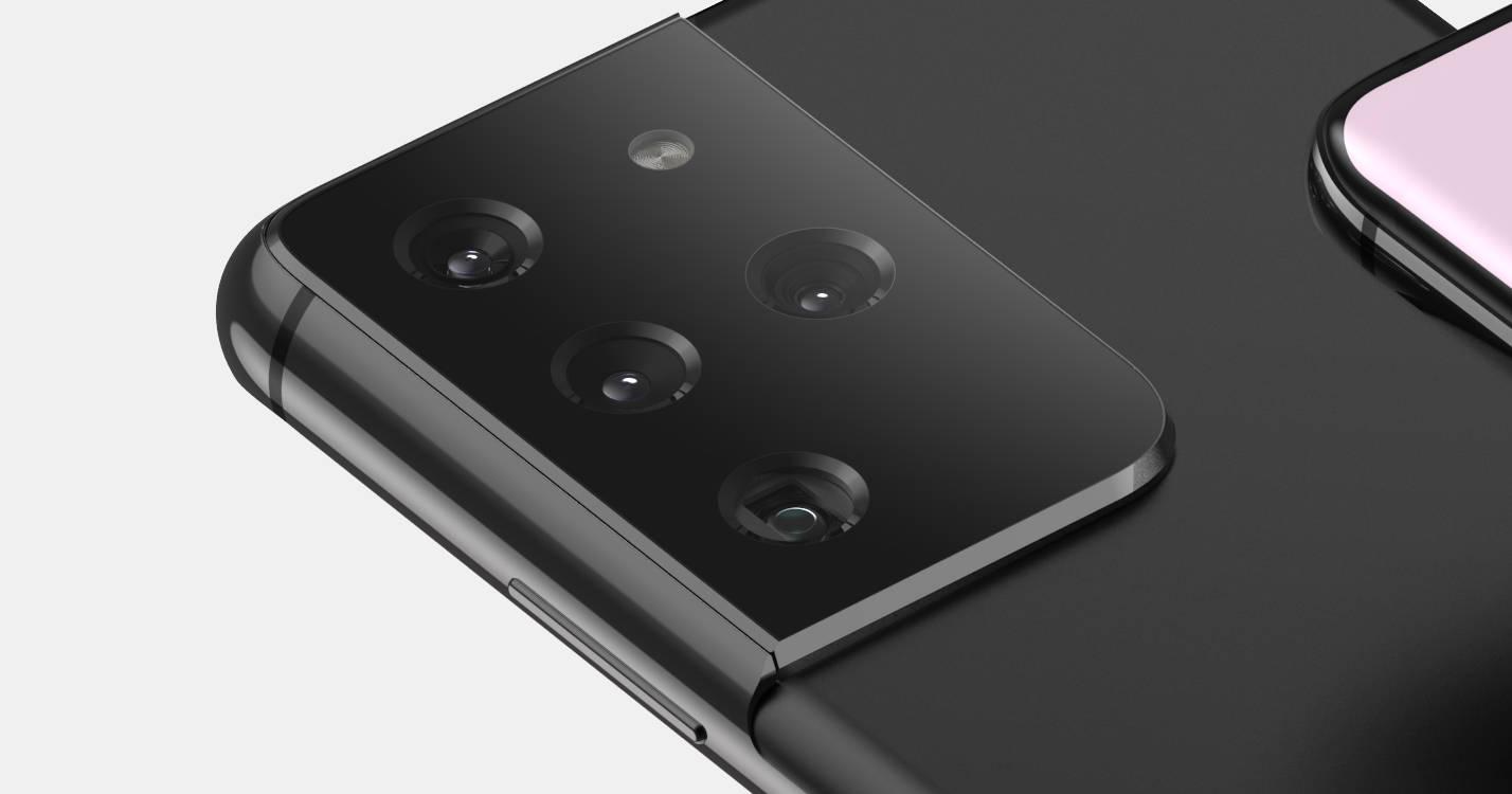 kiedy premiera Samsung Galaxy S21 Ultra jaki aparat plotki przecieki wycieki specyfikacja techniczna