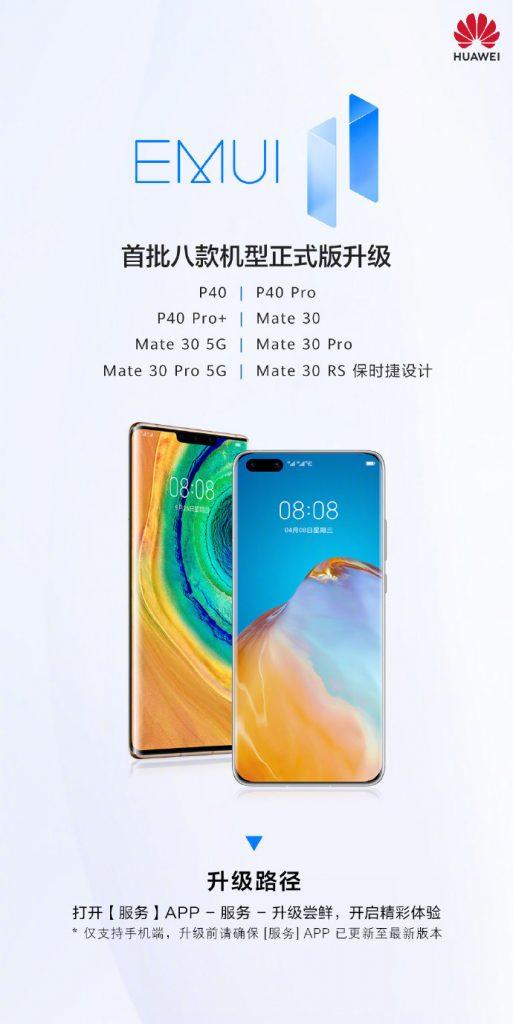 aktualizacja EMUI 11 Stable dla Huawei P40 Pro Mate 30 Pro