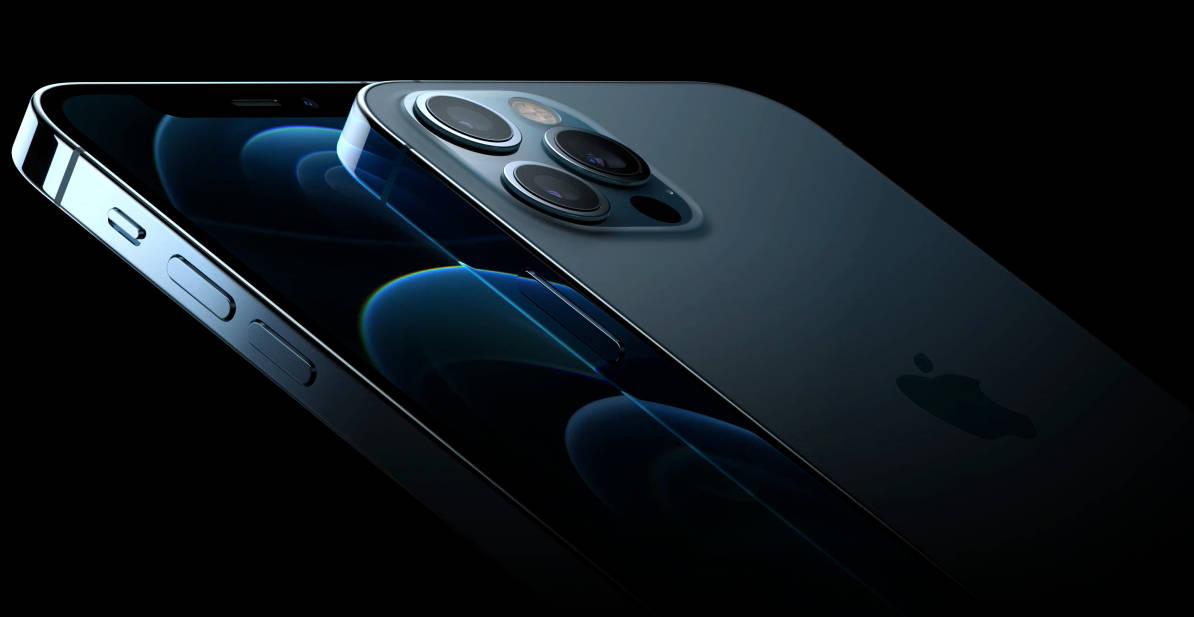 Apple A16 Bionic dla iPhone 14 4 nm procesor plotki przecieki wycieki informacje kiedy premiera