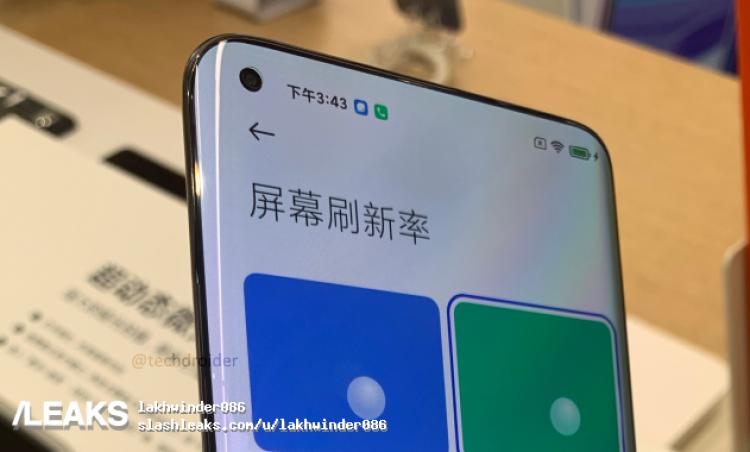zdjęcie flagowiec Xiaomi Mi 11 Pro plotki przecieki wycieki