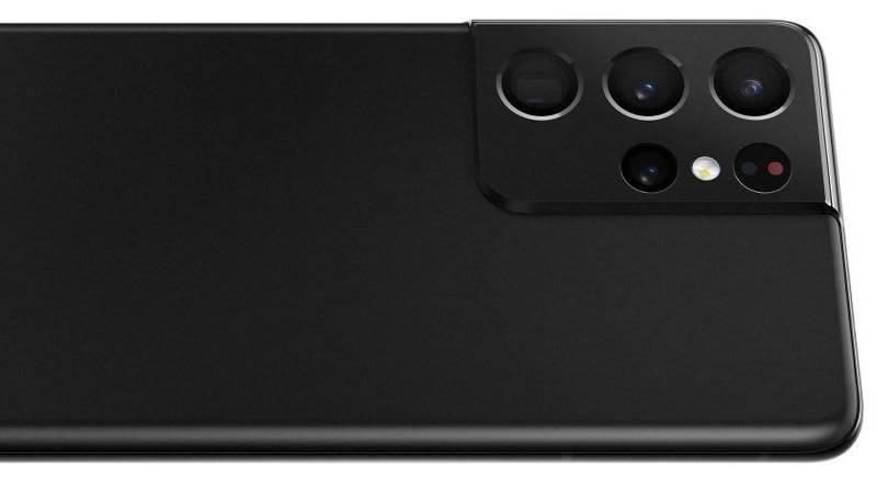 kiedy premiera Samsung Galaxy S21 Ultra cena specyfikacja techniczna dane techniczne plotki przecieki microSD