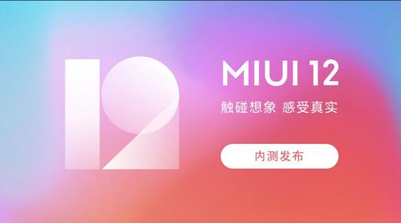 kiedy aktualizacja MIUI 12.5 MIUI 13 Xiaomi co nowego nowości