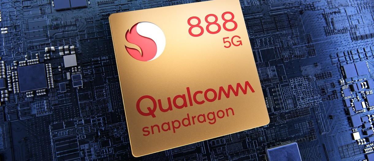 kiedy premiera Qualcomm Snapdragon 888 Plus 5G procesor dla flagowców plotki