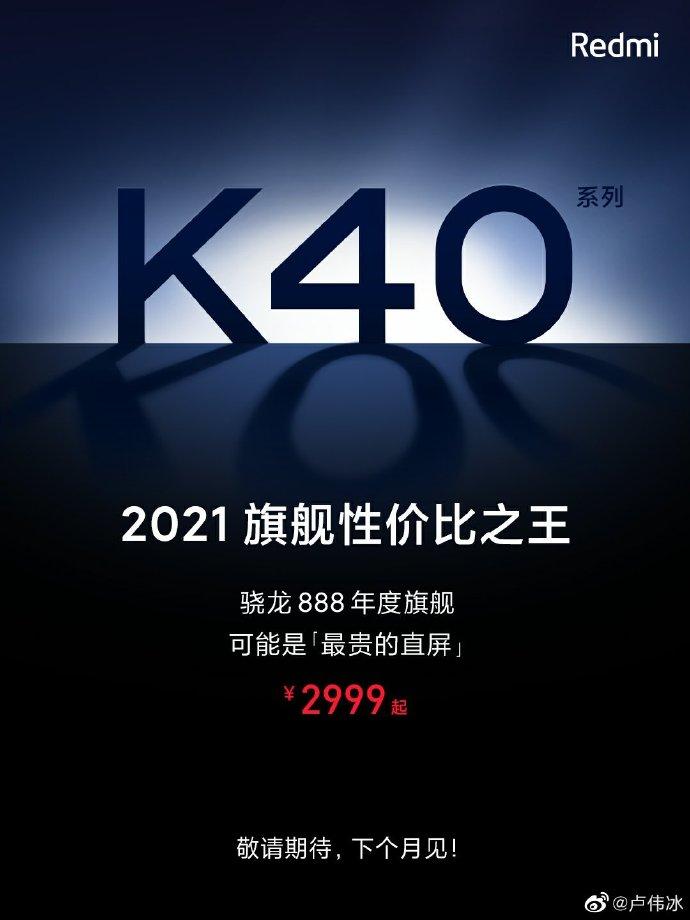 kiedy Redmi K40 Pro cena Snapdragon 888 najtańszy smartfon specyfikacja techniczna Redmi K40 Ultra