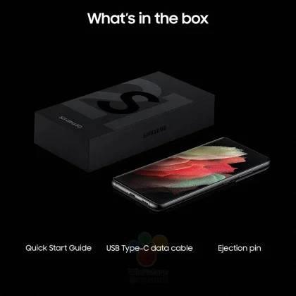 pudełko Samsung Galaxy S21 opakowanie ładowarka