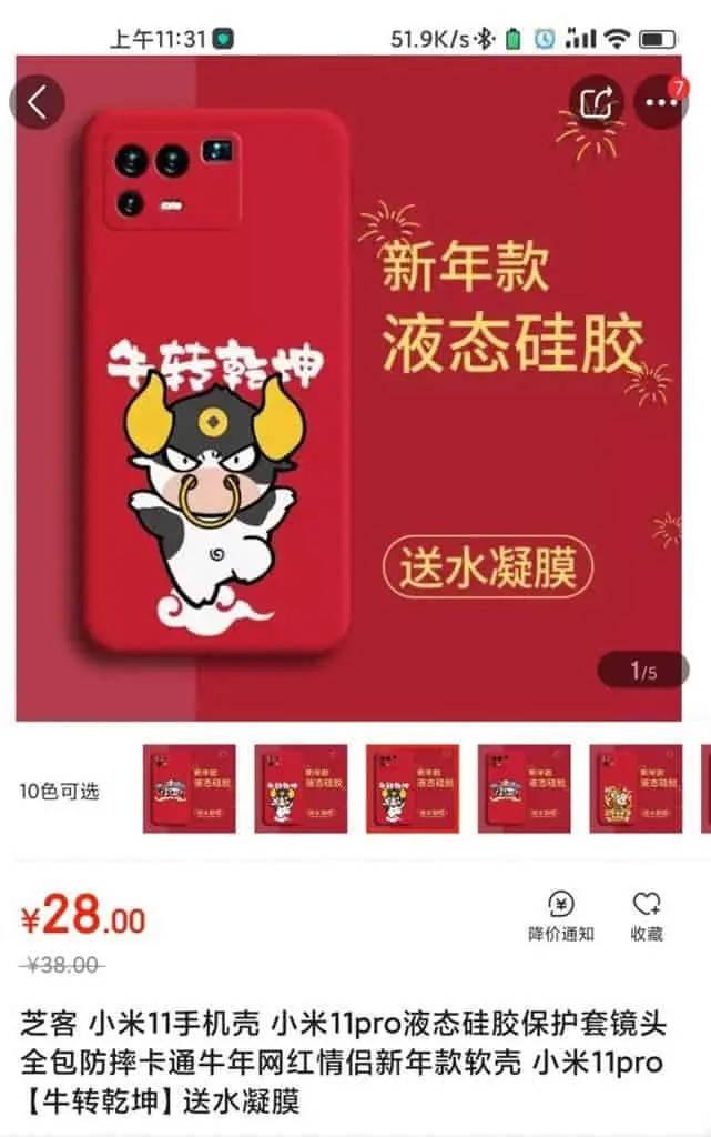 kiedy premiera Xiaomi Mi 11 Pro jaki aparat fotograficzny plotki przecieki