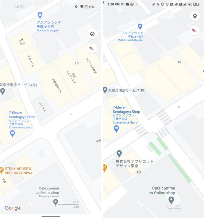 szczegółowy widok ulic w aplikacji Mapy Google Maps