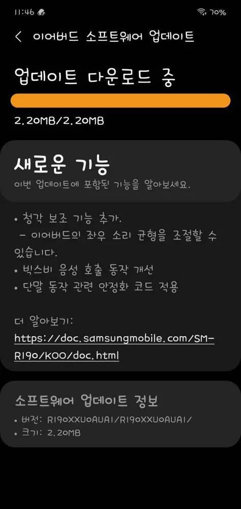 aktualizacja Samsung Galaxy Buds Pro słuchawki bezprzewodowe aparat słuchowy