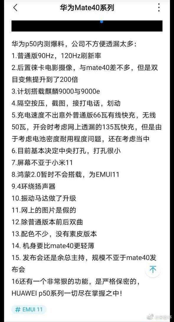 kiedy premiera Huawei P50 Pro specyfikacja techniczna plotki przecieki wycieki
