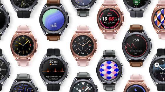 kiedy Samsung Galaxy Watch 4 plotki przecieki design specyfikacja glukoza rozmiary