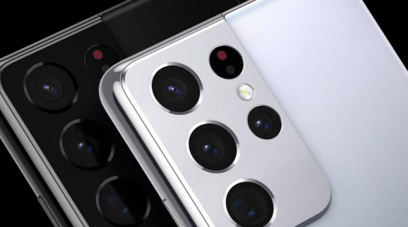 Samsung Galaxy S21 Ultra rysik S Pen Pro