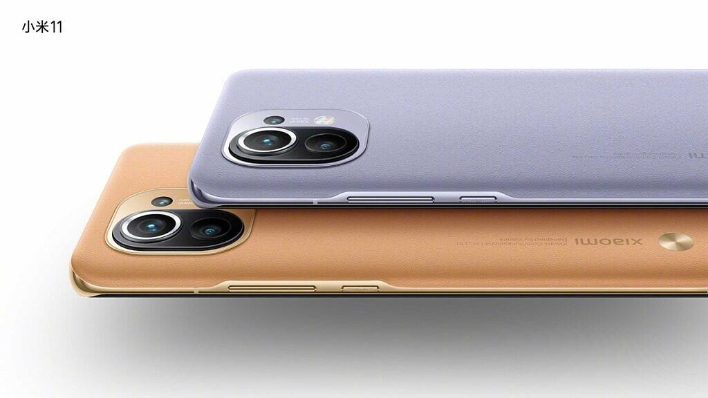 Xiaomi Mi 11 vs iPhone 12 Pro Max - jest test Wi-Fi