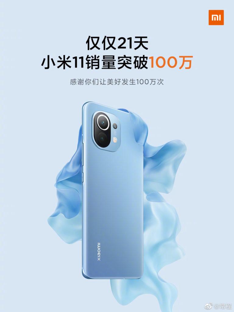 sukces Xiaomi Mi 11