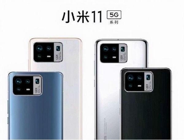 render Xiaomi Mi 11 Pro cena aparat