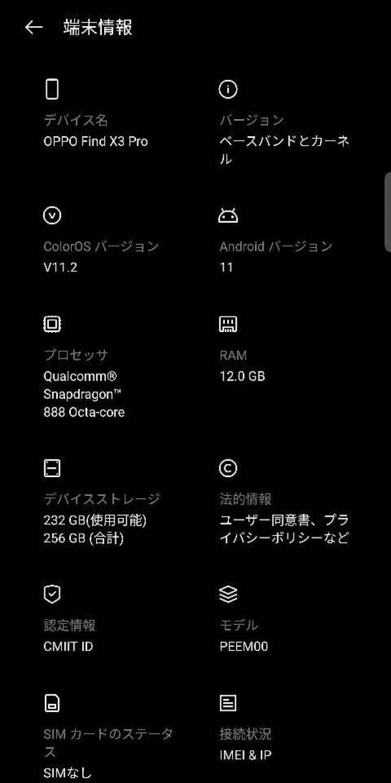 Oppo Find X3 Pro cena specyfikacja techniczna kiedy premiera plotki przecieki