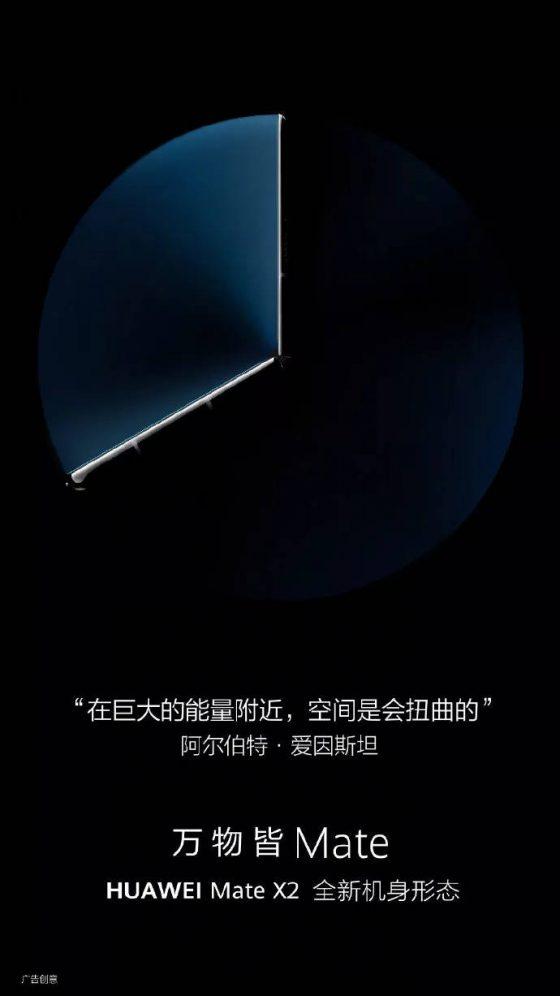 składany smartfon Huawei Mate X2 teaser kiedy premiera plotki przecieki specyfikacja techniczna