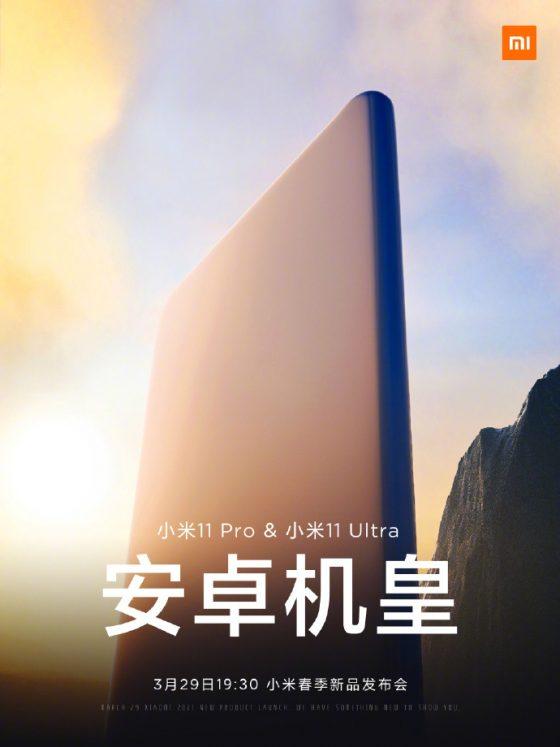 kiedy data premiery Xiaomi Mi 11 Ultra Pro cena specyfikacja techniczna
