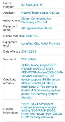 kiedy Xiaomi Mi 11 Pro Lite Mi Mix 4 TENAA