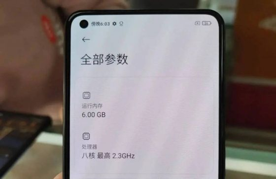 kiedy Xiaomi Mi 11 Lite 4G cena specyfikacja techniczna plotki przecieki wycieki