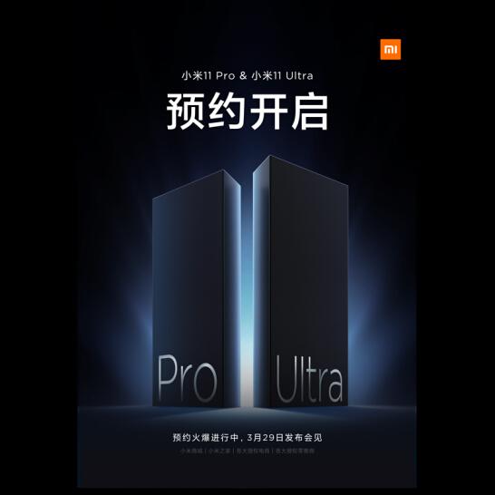 opakowanie Xiaomi Mi 11 Ultra Pro jaka ładowarka