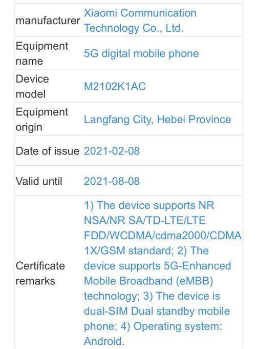kiedy Xiaomi Mi 11 Pro TENAA plotki przecieki
