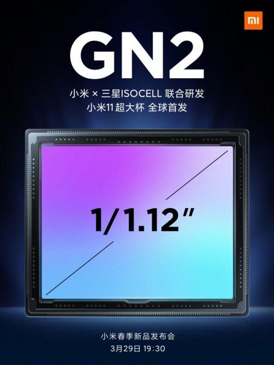 jaki aparat Xiaomi Mi 11 Ultra sensor Samsung GN2 50 MP