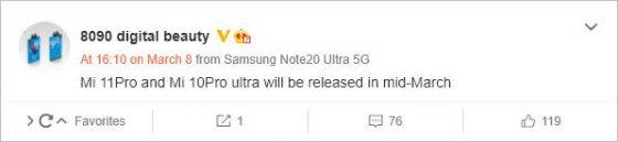 kiedy premiera Xiaomi Mi 11 Ultra Pro plotki przecieki