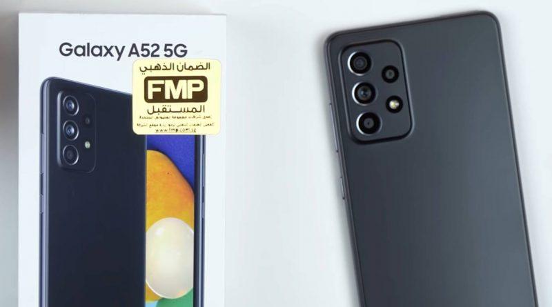 unboxing Samsung Galaxy A52 5G cena plotki przecieki specyfikacja techniczna