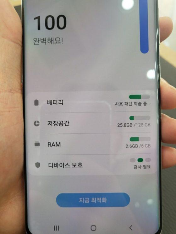 kiedy Samsung Galaxy Quantum 2 A82 5G cena specyfikacja techniczna