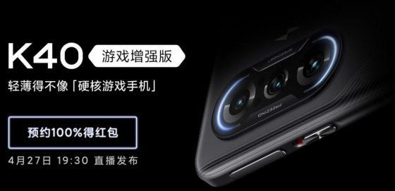 kiedy premiera Redmi K40 Enchanced Edition cena specyfikacja techniczna smartfon do gier