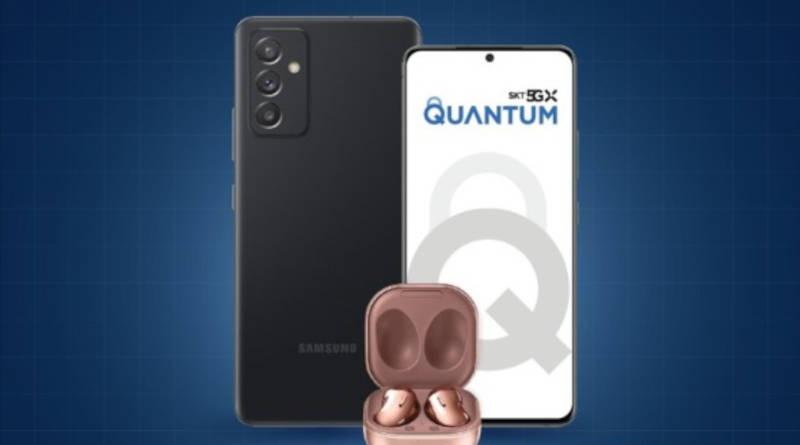 kiedy Samsung Galaxy A82 5G specyfikacja techniczna