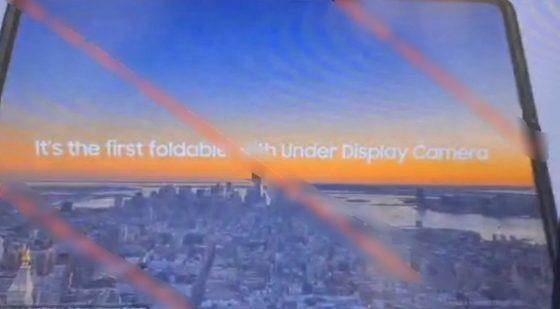 kiedy premiera Samsung Galaxy Z Fold 3 Flip 3 rendery przecieki plotki wycieki