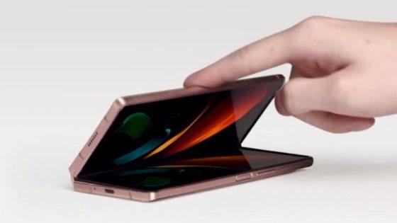 kiedy premiera Samsung Galaxy Z Fold 3 cena specyfikacja techniczna plotki przecieki wycieki