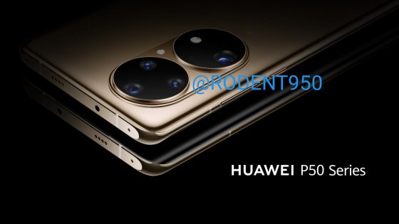 kiedy premiera Huawei P50 Pro rendery aparat Leica plotki przecieki