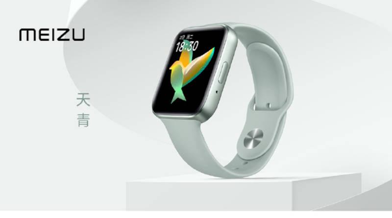 premiera Meizu Watch cena smartwatch specyfikacja techniczna funkcje opinie Flyme OS